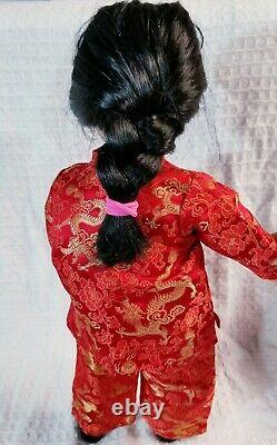 Pleasant Company Asian Chinese American Girl New Year 18 Doll 749/76 RARE